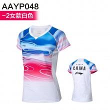 李寧 男女羽毛球服 國羽蘇迪曼杯比賽服 AAYP065/AAYP048