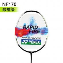 尤尼克斯YONEX NF170(疾光170)羽毛球拍 良好操控 兩色可選 2019新款