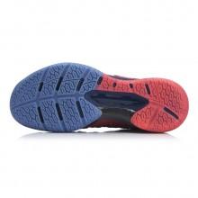 李宁 AYZP005-3 男款羽毛球鞋 酷鲨 舒适透气 耐磨减震