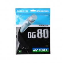 尤尼克斯YONEX BG80 羽毛球线 高速扣杀 高反弹性 耐打羽线