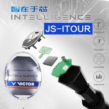 胜利VICTOR JS-iTOUR智能羽毛球拍 速度类糖水拍 智能拍内置芯片【特卖】