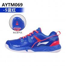 李寧 男款羽毛球鞋 舒適包裹 清爽透氣 AYTM069【特賣】包郵