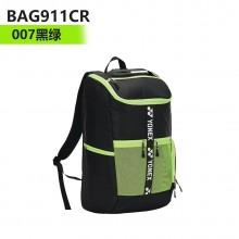 尤尼克斯YONEX BAG911CR 双肩包 羽毛球拍包 运动背包
