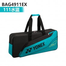 尤尼克斯YONEX 羽毛球包BAG4911EX 矩形包大容量