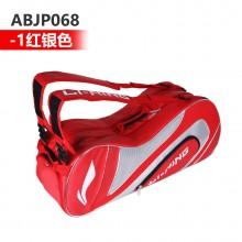 李宁 十周年纪念版羽毛球包 多功能运动包 独立鞋仓设计 ABJP068【特卖】