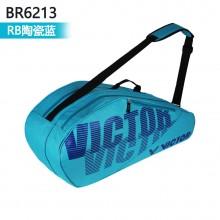 胜利 VICTOR BR6213 羽毛球包 6支装单肩背拍包 大容量