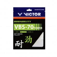 胜利 VICTOR VBS70P 羽拍线 耐打 强劲的击球手感