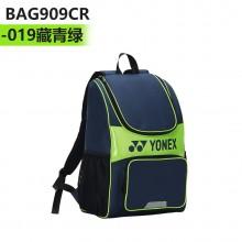 尤尼克斯YONEX BAG909CR 双肩包 羽毛球拍包 运动背包