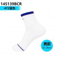 尤尼克斯YONEX 男女羽毛球袜运动袜 舒适透气145139BCR 245139BCR