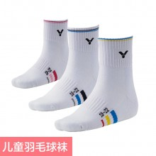 胜利 VICTOR SK021 儿童款羽毛球袜 运动袜 透气 包裹设计