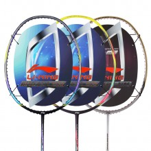 李宁 Windstorm 300(风暴300)ws300羽毛球拍 74克轻手感 一体握柄【特卖】