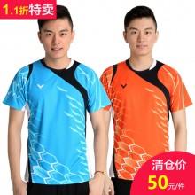 胜利VICTOR T-5002M 男款羽毛球服 运动T恤 比赛服【胜利特惠清仓】