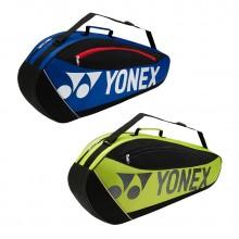 尤尼克斯YONEX 三支裝羽毛球包 YONEX BAG5723EX 獨立鞋袋設計