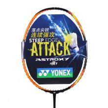尤尼克斯YONEX ASTROX7(天斧7)AX7羽毛球拍 连续进攻 天斧系列