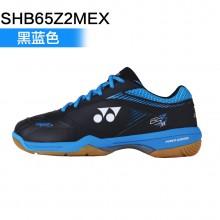 尤尼克斯YONEX 男款羽毛球鞋 防滑减震 SHB65Z2MEX/SHB65Z2WEX