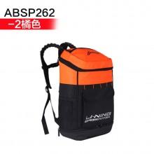 李宁 ABSP262 双肩背包 羽毛球包 大容量 独立鞋仓设计【特卖】