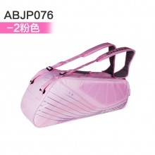 李宁 ABJP076 六支装羽毛球包 多功能运动包 时尚背包大容量【特卖】