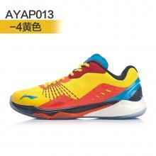 李宁大圣羽毛球鞋 男款羽毛球鞋 减震防滑 AYAP013