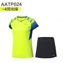 李宁 女款羽毛球服套装 透气清爽 多色可选 AATP024 2019新款【特卖】