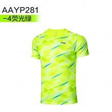 李宁 男女羽毛球服 运动T恤 舒适透气 AAYP094/AAYP281 2019新款
