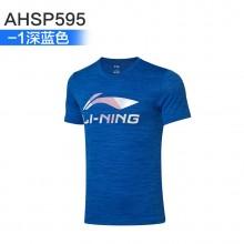 李宁 男女羽毛球服 运动T恤 舒适透气 AHSP595/AHSP352 2019新款