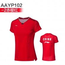 李宁 男女羽毛球服 运动T恤 国家队赞助款 舒适透气 AAYP102/AAYP277
