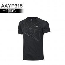 李宁 男女羽毛球服 运动T恤 舒适透气 AAYP315/AAYP134