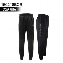 尤尼克斯 YONEX 男女运动长裤 舒适耐穿 160219BCR/260219BCR