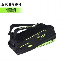 李宁 ABJP066 六支装羽毛球包 多功能运动包 时尚背包大容量【特卖】