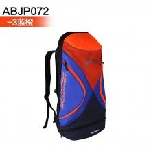 李宁 ABJP072 羽毛球包 多功能运动包 时尚背包大容量【特卖】