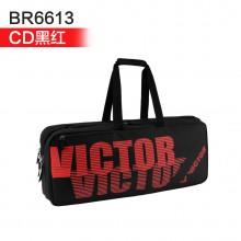 胜利VICTOR BR6613 羽毛球包 矩形包 多色可选