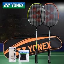 尤尼克斯YONEX ARC5I-2CR(弓箭5I-2CR)羽毛球拍 双拍成品拍