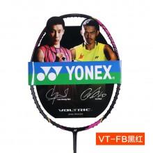 尤尼克斯YONEX VT-FB羽毛球拍VTFB 轻量球拍 扎实手感扣杀型 纪念版