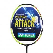 尤尼克斯YONEX ASTROX6(天斧6)AX6羽毛球拍 连续进攻 天斧系列
