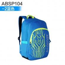 李宁 ABSP104 双肩背包 羽毛球包 大容量 两色可选【特卖】
