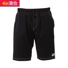 尤尼克斯 YONEX 15047CR 男款羽毛球裤 运动短裤 比赛短裤【特惠清仓】