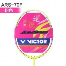 胜利VICTOR 神速70 羽毛球拍 ARS-70 神速舞羽【胜利特卖】