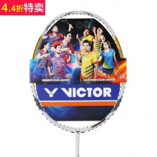 胜利威克多 VICTOR BRS-LTD 羽毛球拍 亮剑LTD 菱形破风拍框 手感舒适【特卖】
