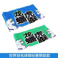 尤尼克斯YONEX YOBC8011CR 运动毛巾 龙蟠虎踞 世锦赛赞助款
