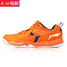 李宁 AYTM079-4 男款羽毛球鞋 舒适透气 耐磨减震【特卖】包邮