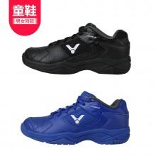 胜利 VICTOR P9200JR 儿童羽毛球鞋 男女同款青少年训练鞋童鞋