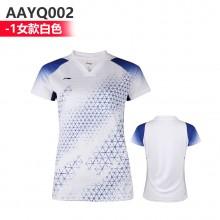 李宁 男女羽毛球服 国家队大赛服球迷版 2020新款 AAYQ011/AAYQ002