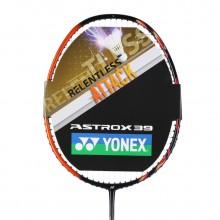 尤尼克斯YONEX ASTROX39(天斧39)AX39羽毛球拍 落点尖锐快速扣杀
