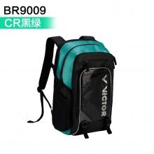 胜利VICTOR BR9009 羽毛球包 双肩包 2020新款
