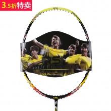 亚狮龙 羽毛球拍 RSL 1660 高性价比 全碳素 攻守兼备【特卖】