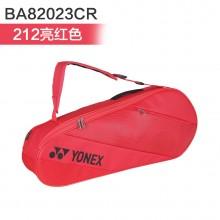 尤尼克斯YONEX BA82023CR 3支装羽毛球包单肩