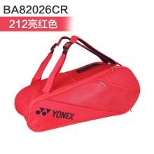 尤尼克斯YONEX BA82026CR 6支装羽毛球包双肩