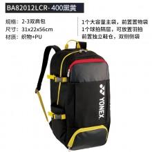 尤尼克斯YONEX BA82012LCR 双肩包 羽毛球拍包