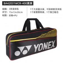 尤尼克斯YONEX BA42031WCR 羽毛球包 矩形包