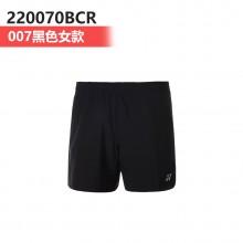 尤尼克斯 YONEX 男女羽毛球短裤 舒适透气 120070BCR/220070BCR